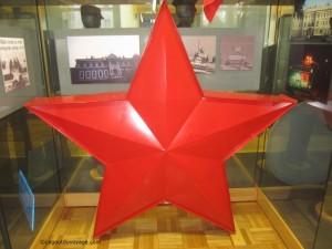 Etoile rouge - Symbole du communisme