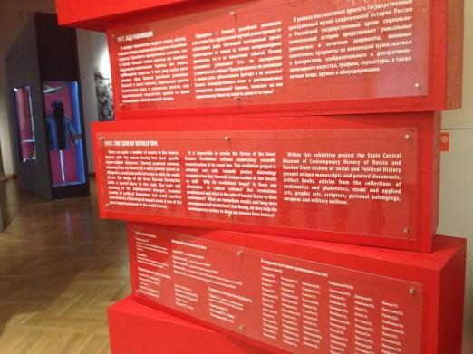 Panneau d'accueil - musée central d'État d'histoire contemporaine de Russie