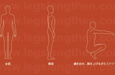 indication_YCLLR_height-increase_url_jp