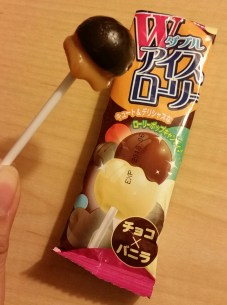 Double Ice Cream Lollipop in chocolate & vanilla