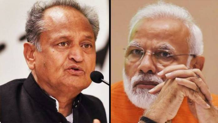 Ashok Gehlot to PM Modi Withdraw statement on 'Galwan Valley'