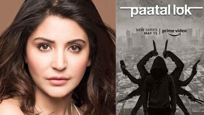Here's An Update On 'Paatal Lok' Season 2 From Anushka Sharma