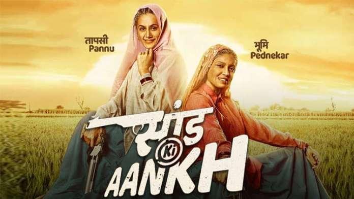 Reasons Taapsee Pannu's Saand Ki Aankh has us all excited
