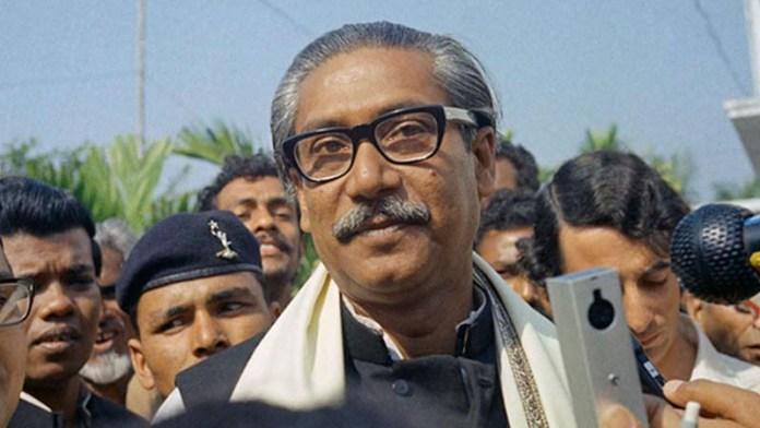 Bangladesh founder Sheikh Mujibur Rahman's killer arrested 45 yrs after murder