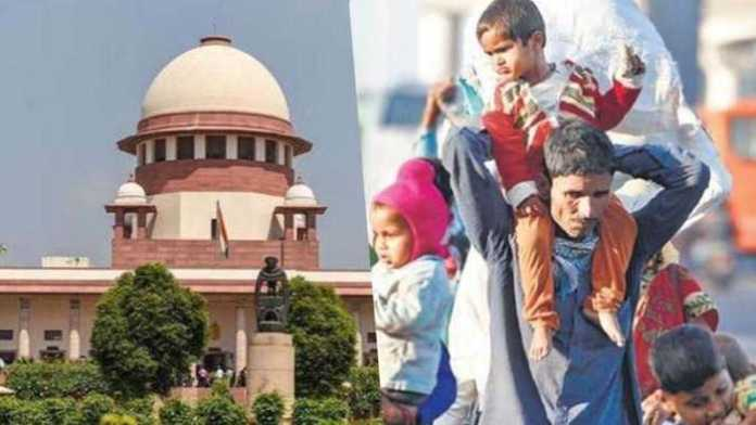 COVID-19: SC says 'Not an expert body on management of poor workers amid lockdown'