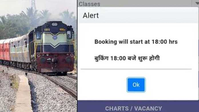 IRCTC website server down, booking to restart at 6 p.m.