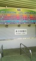 上野動物園.jpg