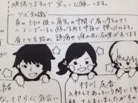 2新聞.jpeg