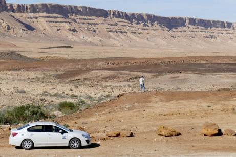 COTF scouting crater Israel 1