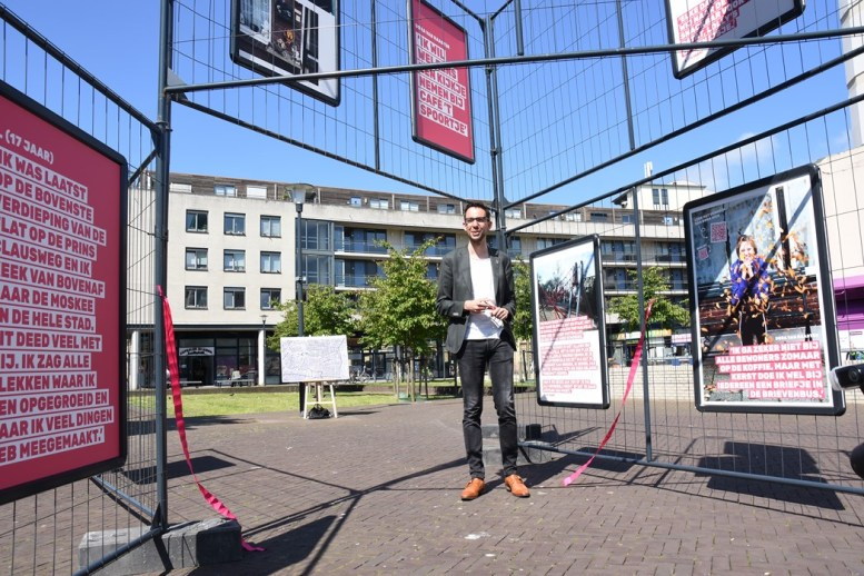 We are Leiden (63)