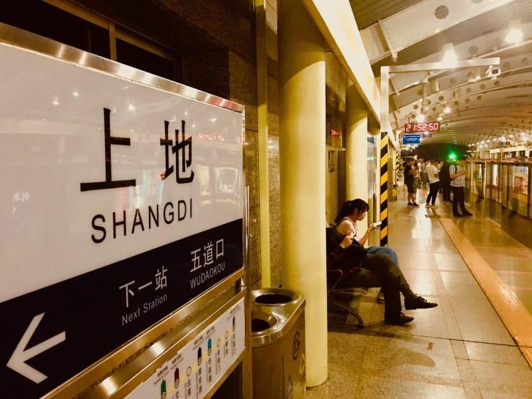 Shangdi Subway Station Beijing China