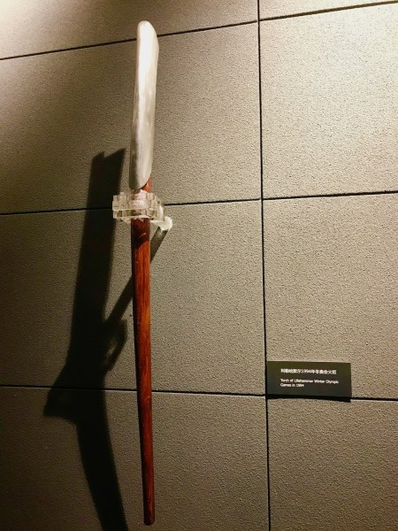 Olympic torch Lillehammer 1994 The Olympic Museum Nanjing China