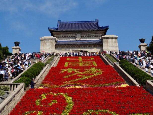 Sun Yat-Sen Mausoleum Purple Mountain Nanjing China
