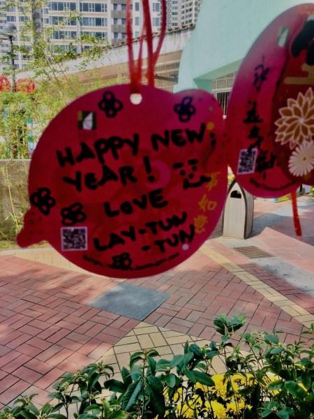 Chinese New Year Seac Pai Van Park Coloane Island Macau