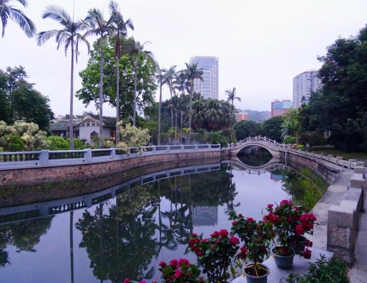 Zhongshan Park Xiamen Fujian Province China