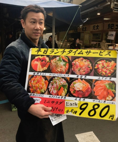 Menu board man Tsukiji Outer Market