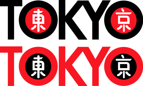 Things to see and do in Tokyo. Travel guide Tokyo. Japan travel blogger