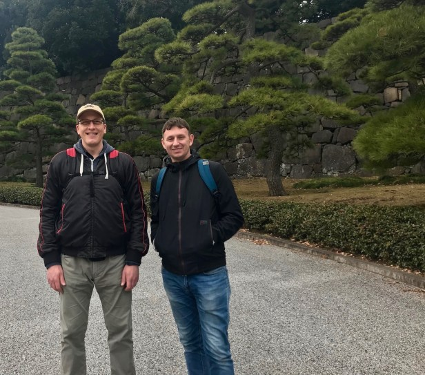 Imperial Palace East Gardens Tokyo