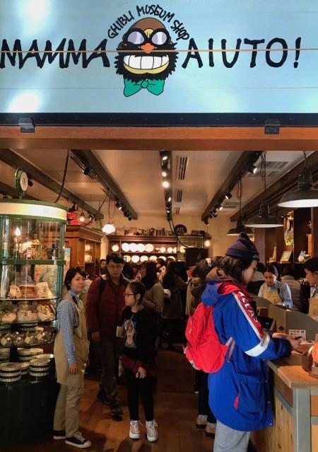 Mamma Aiuto Ghibli Museum Shop Tokyo.