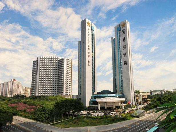The Pavilion Hotel Shenzhen China.