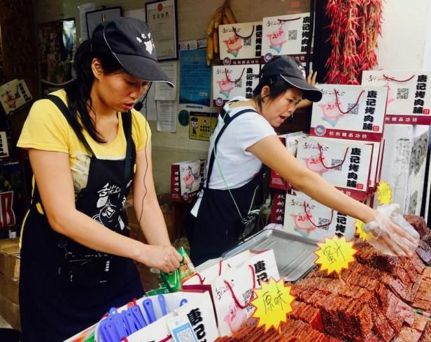 Delicious pork jerky Hefang Market Street Hangzhou.