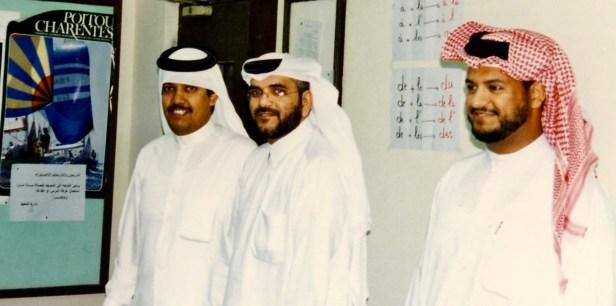 Teach English Doha Qatar.