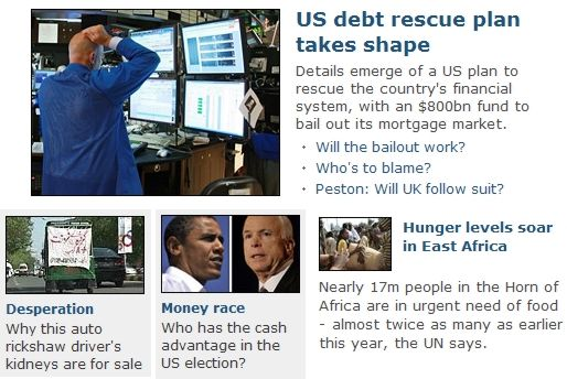 What_is_wrong_with_this_picture_BBC_NEWS_News_Front_Page_2008_09_20.jpg