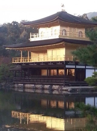Known to tourists as the Golden Pavilion, it has two Japanese names: informal = Kinkaku-ji, formal = Rokuon-ji. (Photo: Helena Flam)
