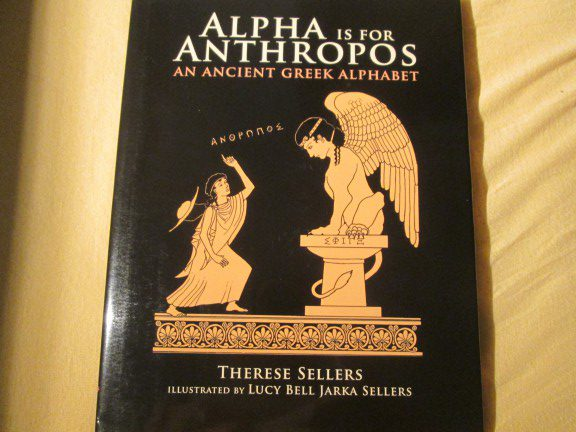 Learning ancient Greek