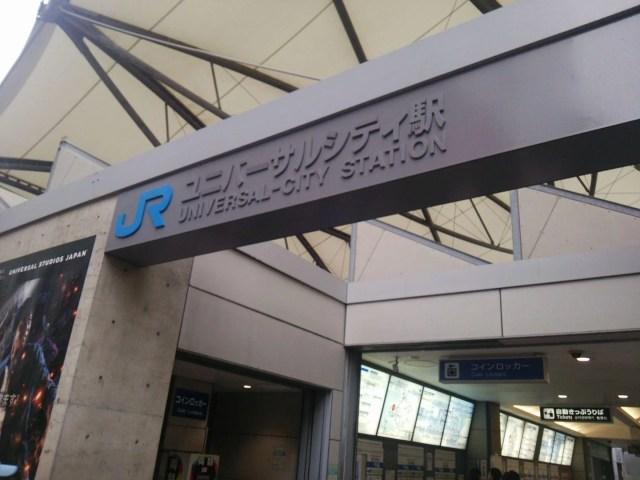 USJ ユニバーサルシティ駅 混雑