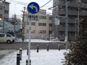 Samedi matin, la neige arrive