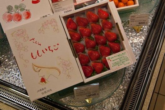 La fraise, un produit luxueux