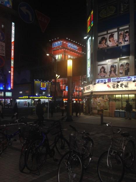 Rue d'Akihabara