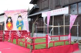 Hina matsuri, célébration des petites filles le 1 er avril