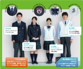 Uniforme du lycée Morioka Seio - source: http://www.morioka-seio.ed.jp/