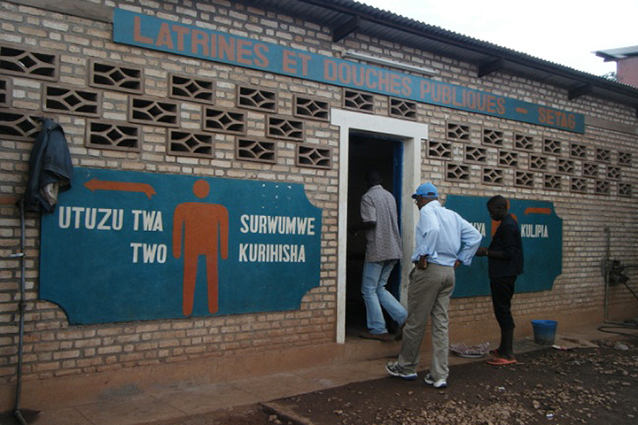les toilettes publiques à gitega capitale politique du Burundi