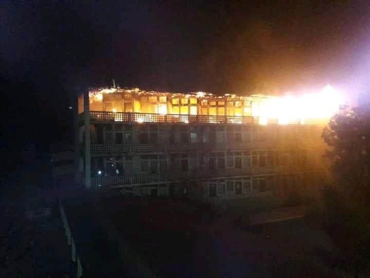Les bâtiments de l'institut Supérieur Pédagogique (ISP) de Bukavu a pris feu