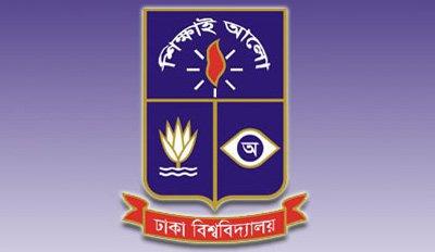 DU_NEW_logo_247868977