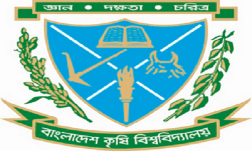 Bangladesh_Agricultural_University