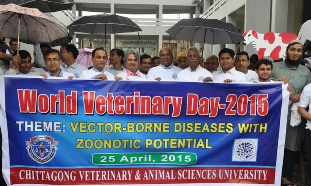 World Veterinary Day 2015