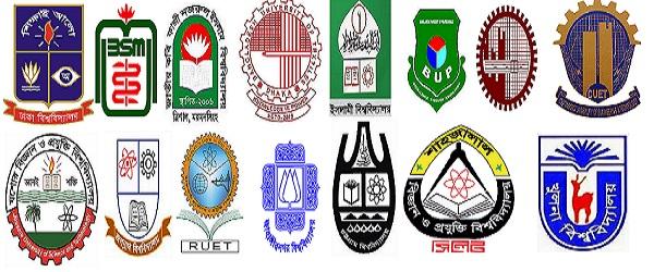 Image result for পাবলিক বিশ্ববিদ্যালয়