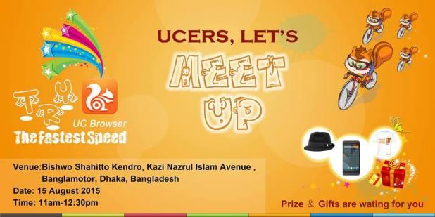 UCers Meet Up