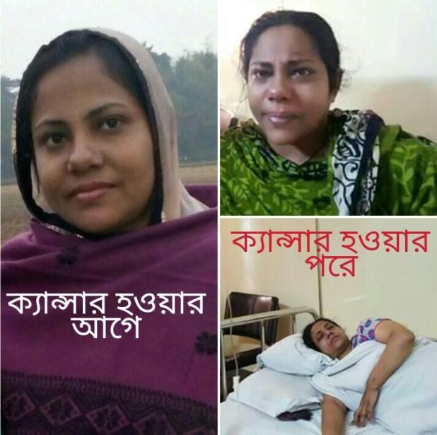 sakib-mother