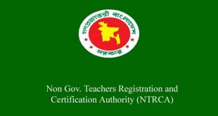 NTRCA Teachers Job Circular 2019