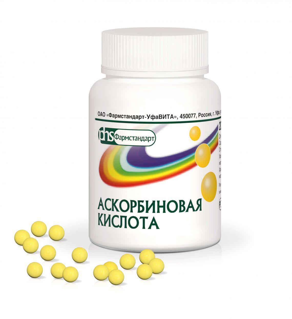 Аскорбиновая кислота для диабетиков