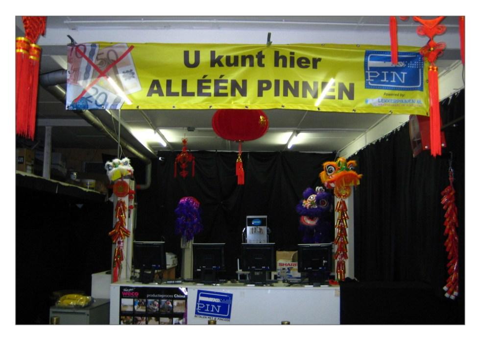 Showroom_aanzicht_lekkerknallen_vuurwerk_verkoop_denhaag018