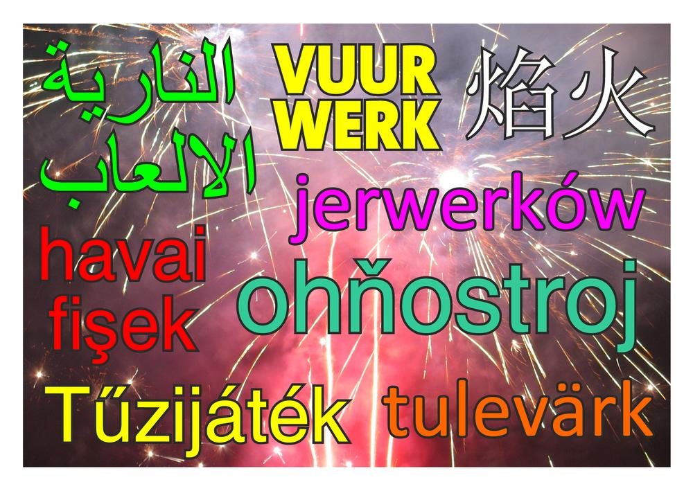 Talen Lekkerknallen Vuurwerk Verkoop Denhaag004