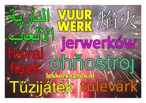 Meer Talen