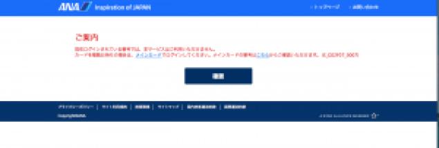 スクリーンショット 2016-08-31 20.45.02(2)
