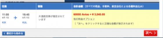 スクリーンショット 2017-02-19 21.55.09(2)